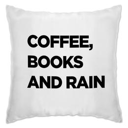 """Подушка """"Coffee, books and rain by Brainy"""" - coffee, books, rain"""