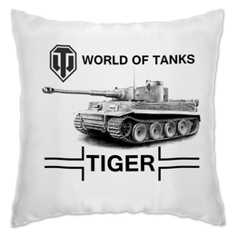 "Подушка ""WOT Tiger"" - tiger, world of tanks, wot, танк тигр"