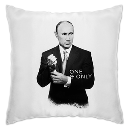 "Подушка ""One and Only by KKaravaev"" - one, путин, putin, only, kkaravaev"