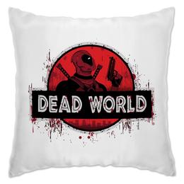 "Подушка ""Dead World"" - deadpool, убийца, дэдпул, jurassic park"