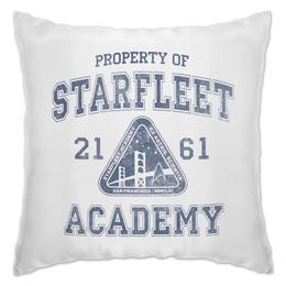 "Подушка ""Starfleet Academy"" - академия, star trek, звёздный путь, звездный флот, starfleet"