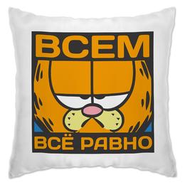 """Подушка """"Всем всё равно"""" - кот, животные, настроение, гарфилд, garfield"""