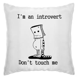 "Подушка ""Интроверт"" - кот, cat, интроверт, introvert, интроверсия"