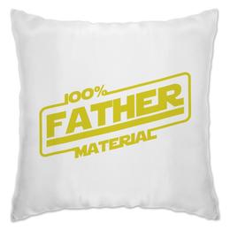 """Подушка """"100% Father"""" - папа, star wars, отец, звездные воины"""
