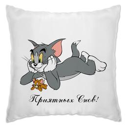 """Подушка """"Tom & Jerry Night Theme"""" - tom and jerry, том и джерри, сладких снов, приятных снов, спи сладко"""