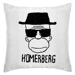 "Подушка ""Homerberg"" - simpsons, во все тяжкие, breaking bad, гайзенберг, сипмсоны"