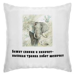 """Подушка """"Слон с бабочкой"""" - бабочка, слон, природа, травка, пастель"""
