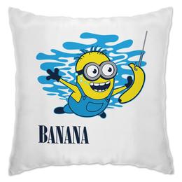 """Подушка """"Banana. Миньоны"""" - nirvana, миньоны, миньон, minions, банана"""