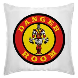 "Подушка ""Danger Room"" - атлет, gym, power, сила, штанга"