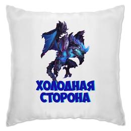 """Подушка """"Теплая и холодная стороны"""" - дракон, арктика, castle clash, битва замков"""