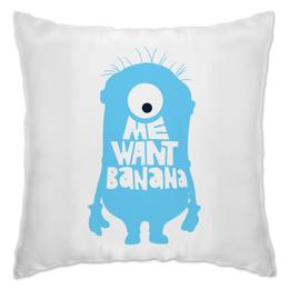 "Подушка ""Me Want Banana"" - миньоны, minions, банана"