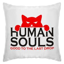 """Подушка """"Души людей"""" - кот, кошка, котенок, человек"""