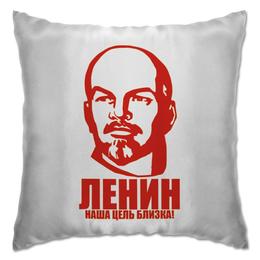 """Подушка """"Ленин: Наша цель близка!"""" - ссср, революция, ленин, история, коммунизм"""