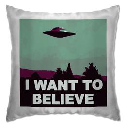 """Подушка """"Хочу поверить!"""" - инопланетяне, нло, малдер, скалли, секретные материалы"""