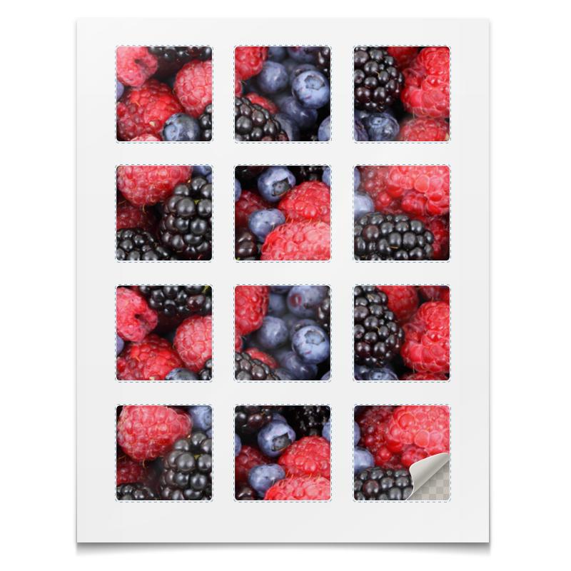 Наклейки квадратные Printio Наклейки ягоды