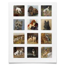 """Наклейки квадратные 5x5см """"Собаки"""" - арт, картина, собака, живопись, артур вардль"""