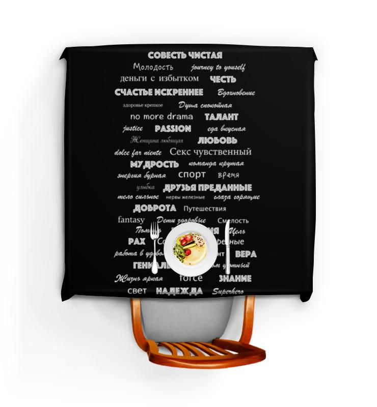 Скатерть квадратная Printio Манта для настоящих мужчин (черный вариант) одежда для мужчин