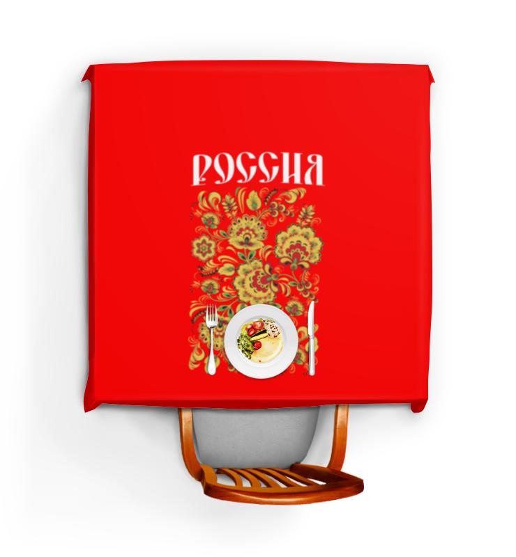Скатерть квадратная Printio Россия цена и фото