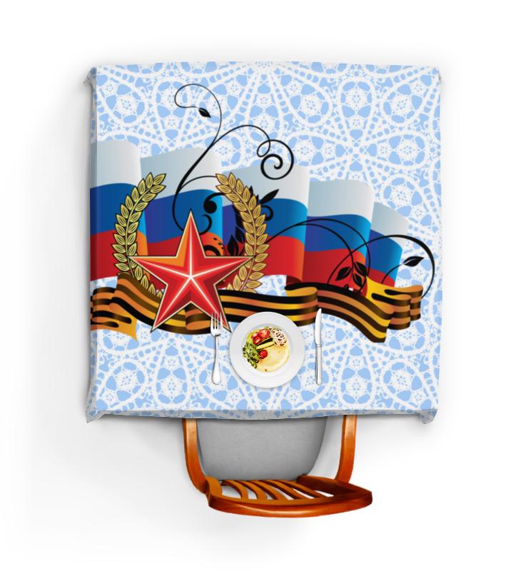 Скатерть квадратная Printio 23 февраля александр матанцев поздравления к 8 марта 23 февраля ко дню валентина