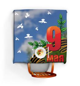 """Скатерть квадратная """"Победа"""" - праздник, 9 мая"""