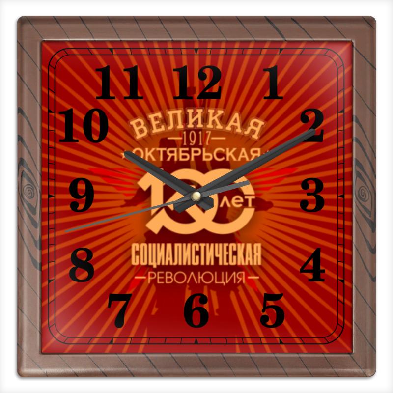 Часы квадратные из пластика (под дерево) Printio Октябрьская революция