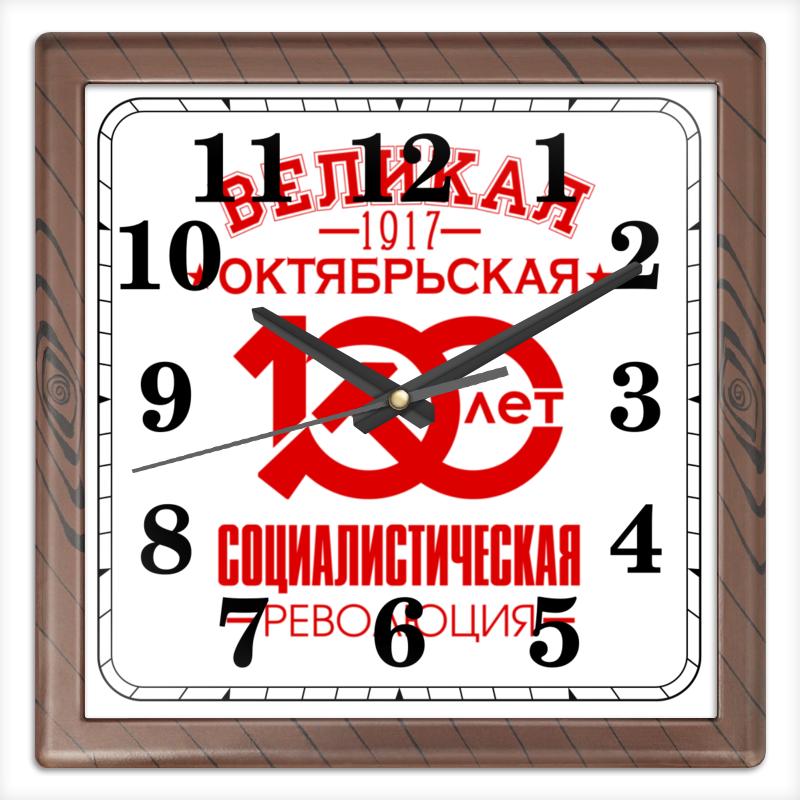 Часы квадратные из пластика (под дерево) Printio Октябрьская революция часы квадратные из пластика под дерево printio fluxx