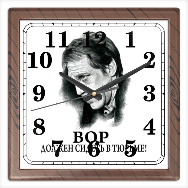 Часы квадратные из пластика (под дерево) Printio Высоцкий часы квадратные из пластика под дерево printio россия