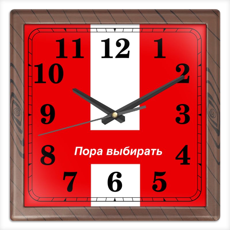 Часы квадратные из пластика (под дерево) Printio Пора выбирать часы квадратные из пластика под дерево printio отряд самоубийц
