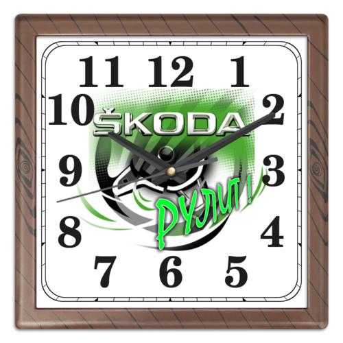 """Часы квадратные из пластика (под дерево) """"Skoda рулит"""" - шкода, skoda"""
