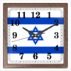 """Часы квадратные из пластика (под дерево) """"Земля Обетованная - Израиль!"""" - патриотизм, звезда давида, израиль флаг"""
