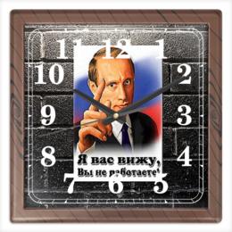 """Часы квадратные из пластика (под дерево) """"Влади́мир Влади́мирович Пу́тин """" - знаменитости, россия, политика, путин, президент"""