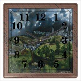 """Часы квадратные из пластика (под дерево) """"Вид Толедо (картина Эль Греко)"""" - картина, пейзаж, живопись, возрождение, эль греко"""
