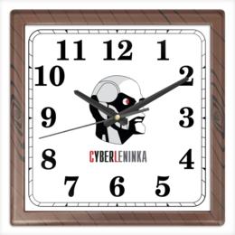 """Часы квадратные из пластика (под дерево) """"КиберЛенинка"""" - ленин, наука, киберленинка, киберленин"""