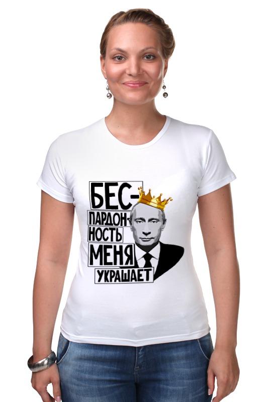канивец владимир Футболка Стрэйч Printio Владимир владимирович путин