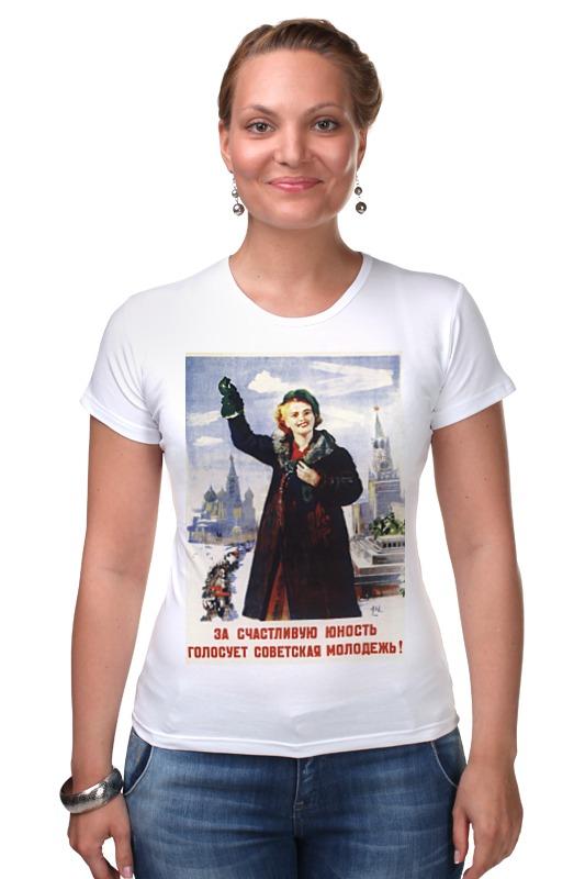 Футболка Стрэйч Printio Советский плакат, 1946 г. цены онлайн