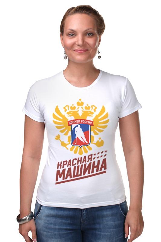 Футболка Стрэйч Printio Красная машина - хоккей россии билеты на хоккей авангард онлайн