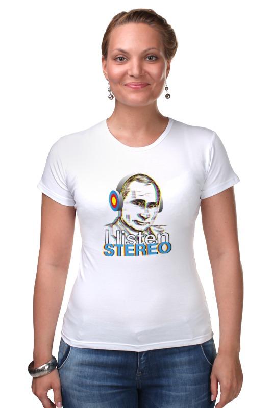 Футболка Стрэйч Printio Путин футболка стрэйч printio 62 2% в саратове
