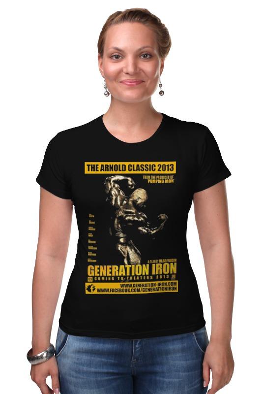 Футболка Стрэйч Printio Generation iron / поколение железа что в аптеке для бодибилдинга