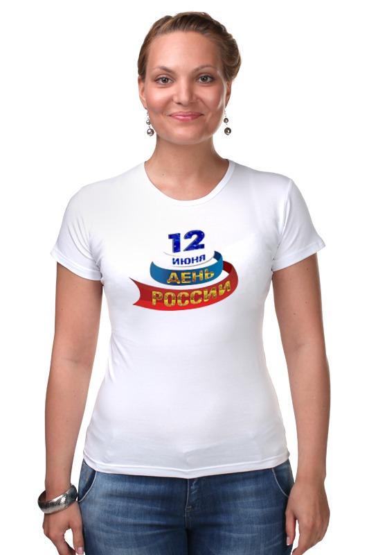 Футболка Стрэйч Printio 12 июня - день независимости россия форд ричард день независимости