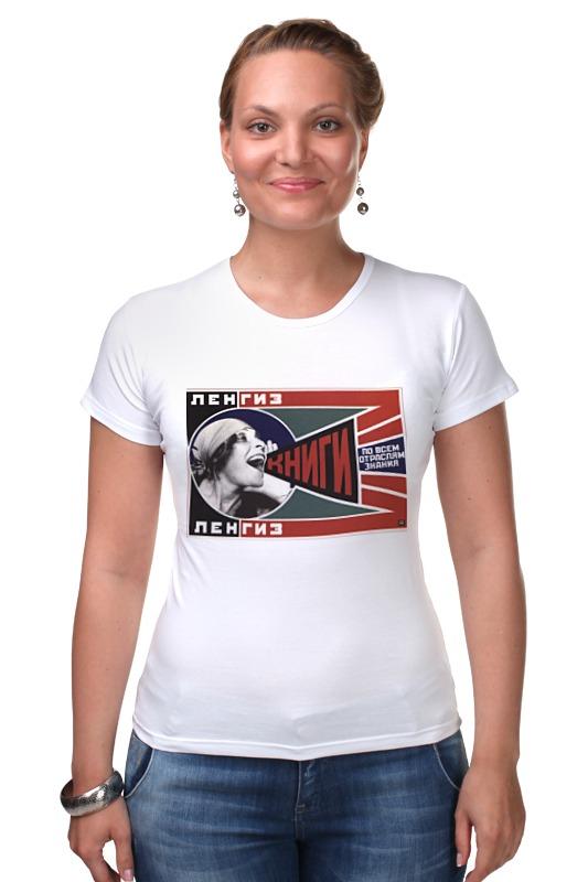 Футболка Стрэйч Printio Советский плакат, 1925 г. (а. родченко) футболка стрэйч printio советский плакат 1925 г а родченко