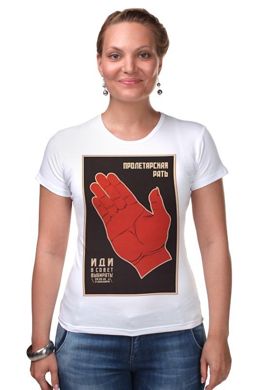 Магазин футболок в Чебоксарах