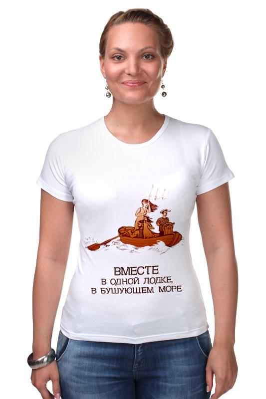 Футболка Стрэйч Printio Семейная лодка! лодка