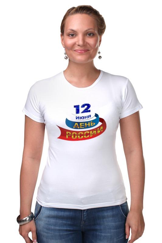Футболка Стрэйч Printio День россии футболка стрэйч printio штаты россии
