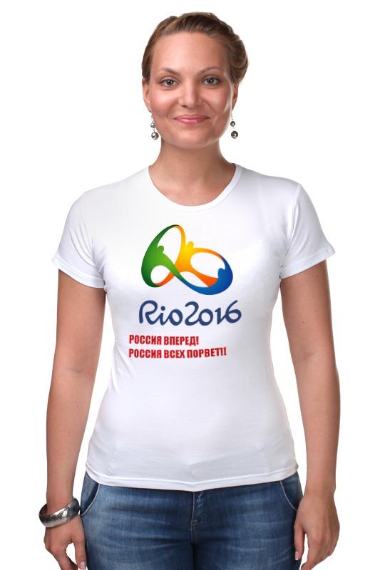 Футболка Стрэйч Printio Болеем за наших! футболка wearcraft premium printio болеем за наших