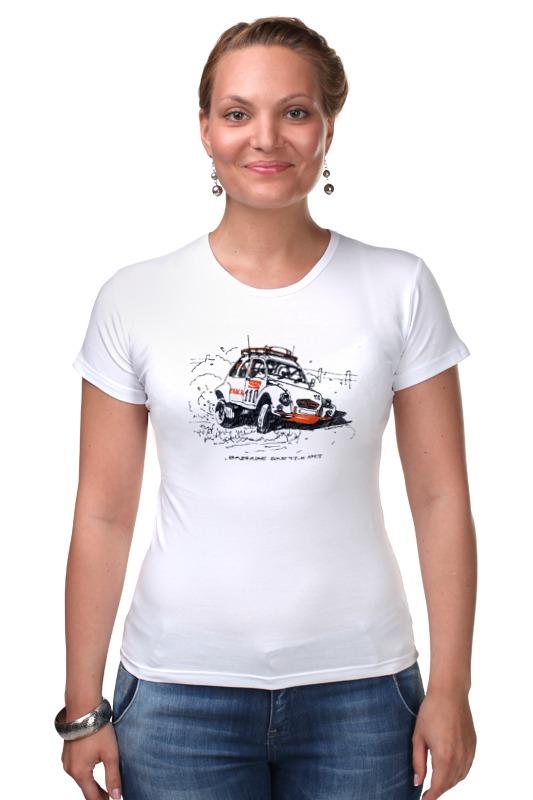 Футболка Стрэйч Printio Автомобиль citroen 2cv rally s s ралли