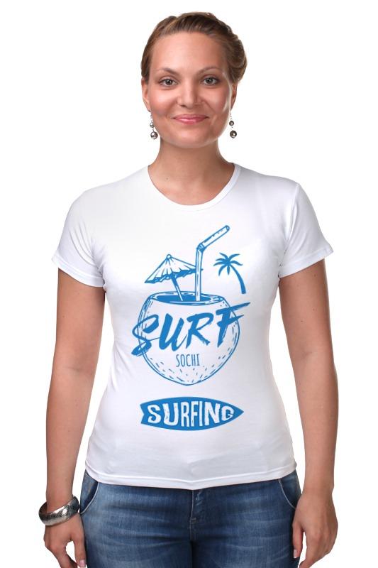 Футболка Стрэйч Printio Сочи серфинг куплю дом с пропиской и небольшим бизнесом в сочи