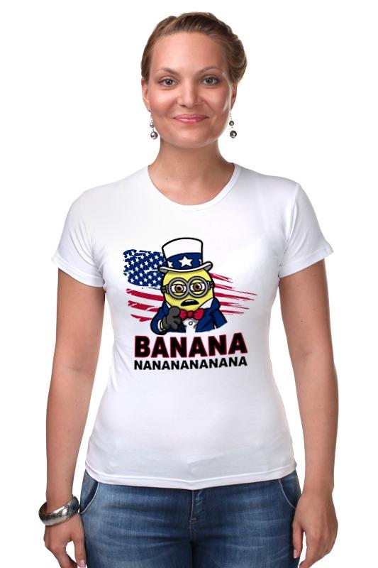 Футболка Стрэйч Printio Banana nanana