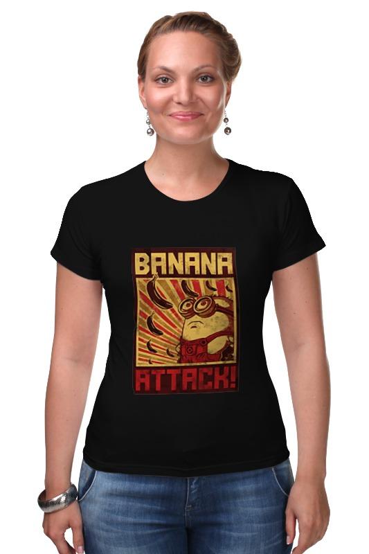Футболка Стрэйч Printio Атака бананов кордщетка атака 26588