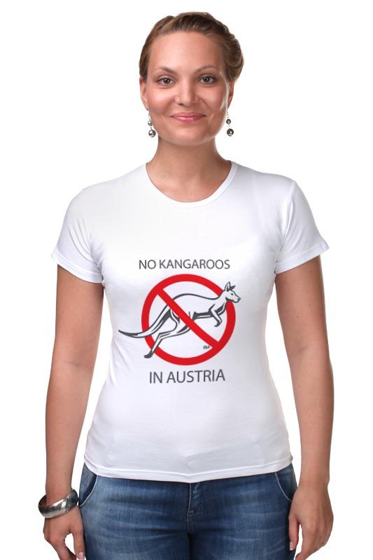 Футболка Стрэйч Printio No kangaroos in austria