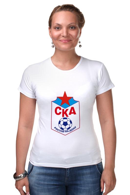 Футболка Стрэйч Printio Футбольный клуб ска (ростов-на-дону) футболка классическая printio ростовская область ростов на дону